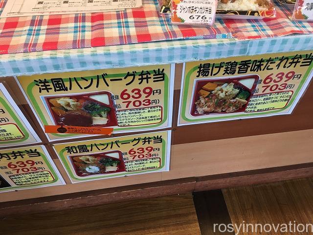 1ガーデンズキッチン (2)農マル