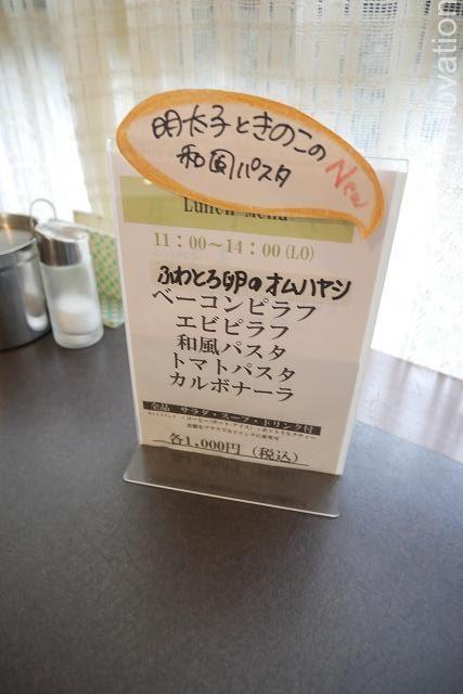 アロマコーヒーカフェ東岡山店 (13)