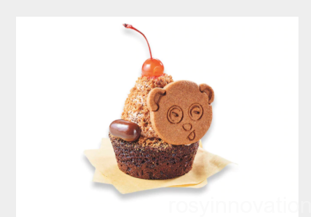1USJ夏フードまとめ ティムケーキ