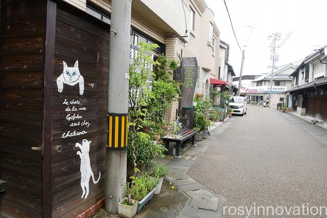 カフェギャラリー茶蔵 (1)場所