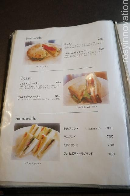 アロマコーヒーカフェ東岡山店 (8)