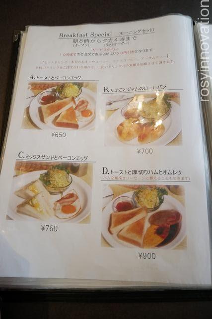 アロマコーヒーカフェ東岡山店 (6) モーニングメニュー