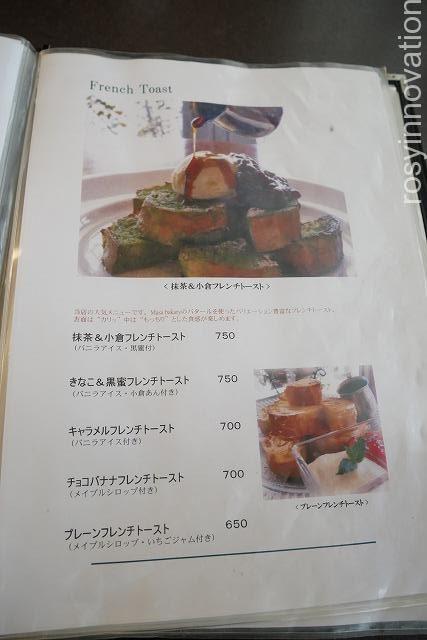 アロマコーヒーカフェ東岡山店 (9)デザートメニュー