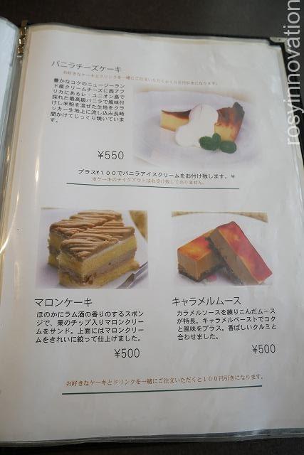 アロマコーヒーカフェ東岡山店 (11)