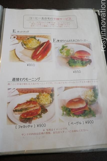 アロマコーヒーカフェ東岡山店 (7)