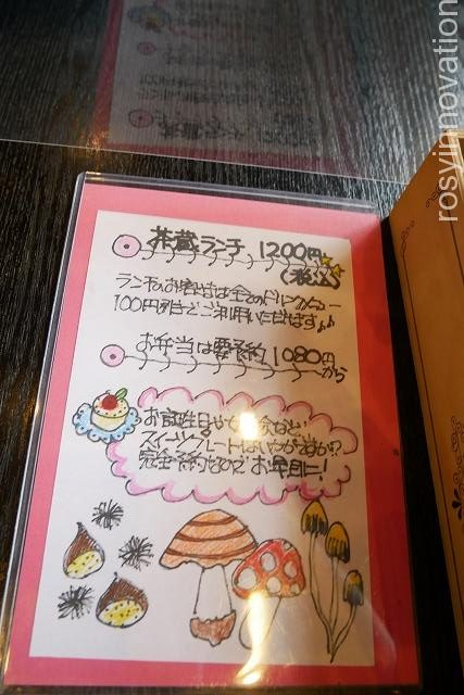 カフェギャラリー茶蔵 (4)メニュー