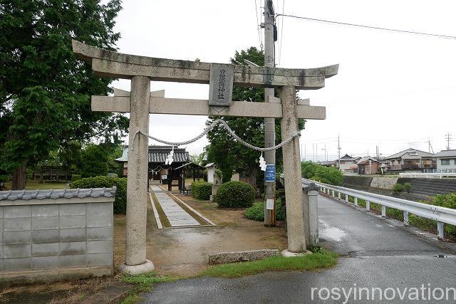 豊原角神社 (1)