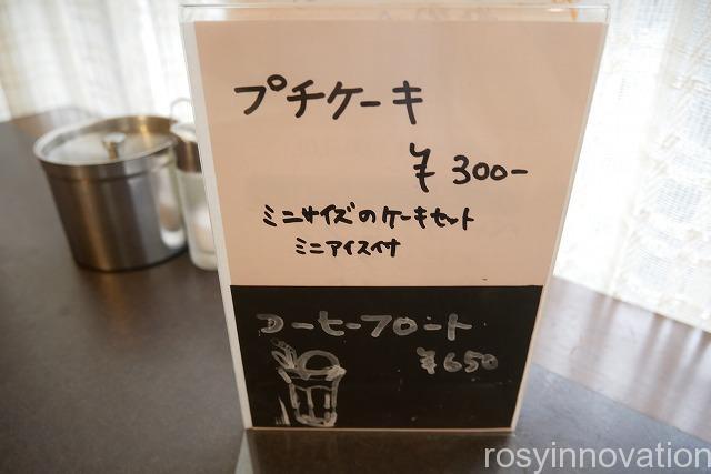 アロマコーヒーカフェ東岡山店 (14)
