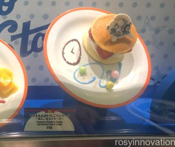 USJドラえもんフード スタンドバイミードラえもん (4)パンケーキ
