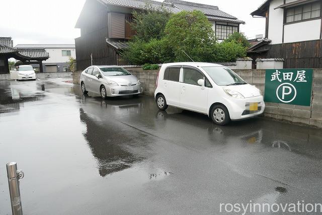 武田屋七生 (1)駐車場