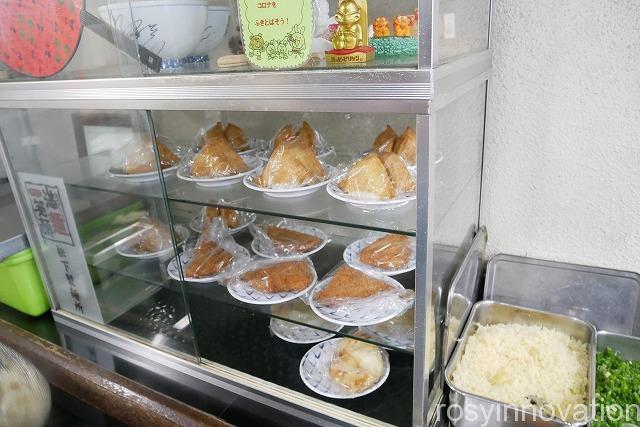 松下製麺所 (3)いなり