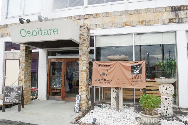 オスピターレ (1)場所