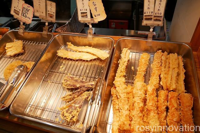 池上製麺所 (5)天ぷら