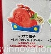 マリオカフェ&ストア フード (4)マリオパンケーキ