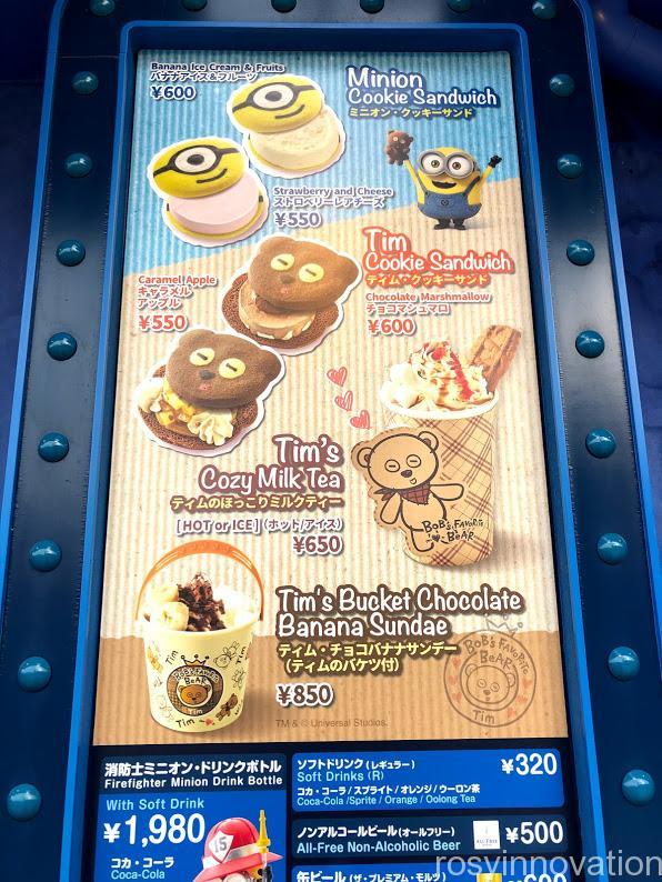 1USJ秋フード2020 ミニオンクッキーサンド