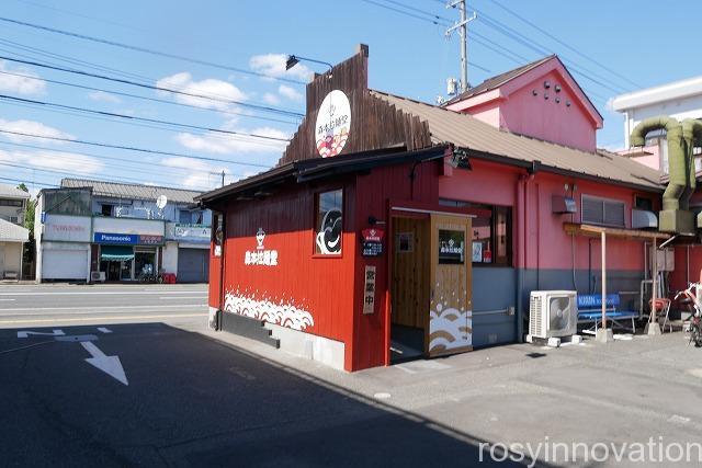 森本拉麺堂岡山店 (2)場所
