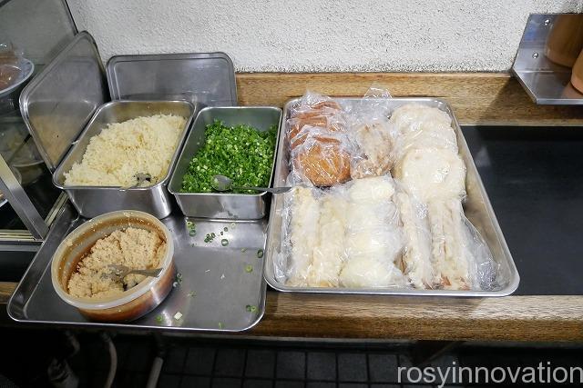 松下製麺所 (2)薬味