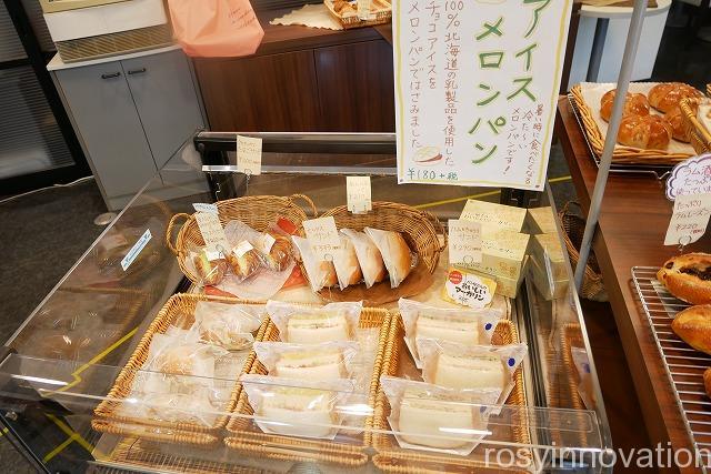 トルシュ (4)パンアイスメロンパン