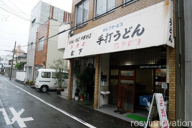 松下製麺所 (1)場所