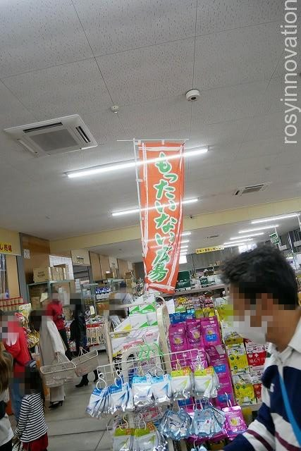 日本一のだがし売り場 (6)もったいない