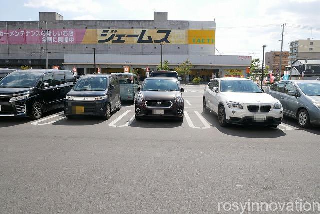 KNOT Tea&Farmkitchen ブランチ北長瀬 (1)駐車場
