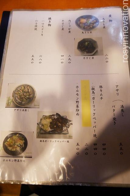 成田家平野店 庭瀬 (12)メニュー6