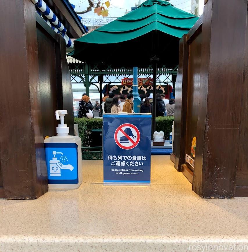 食べ歩き USJ待ち列食事禁止