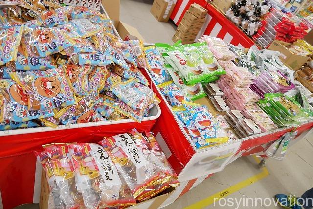 日本一のだがし売り場 (6)お菓子