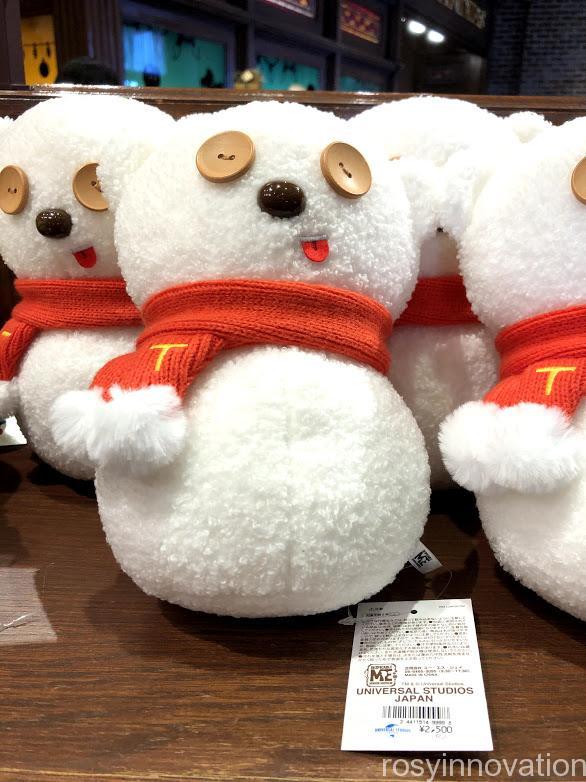4ユニバ クリスマスグッズ2020 ミニオン ぬいぐるみティム