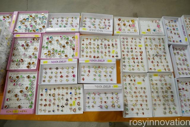 日本一のだがし売り場 (52)指輪