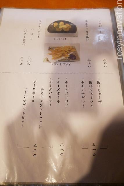 成田家平野店 庭瀬 (12)メニュー12