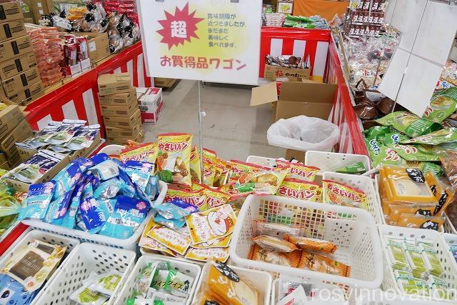日本一のだがし売り場 (4)