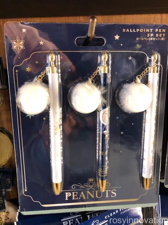 ユニバ クリスマスグッズ2020 スヌーピー ボールペン3本セット