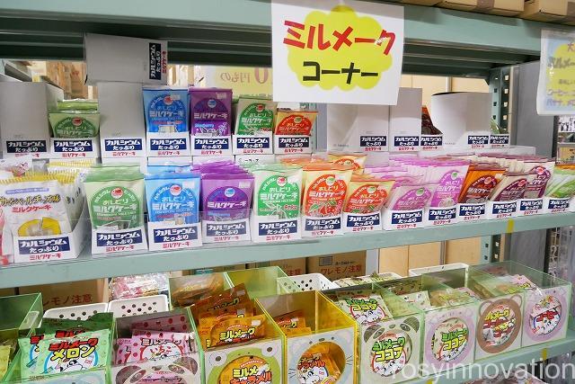 日本一のだがし売り場 (6)ミルメーク