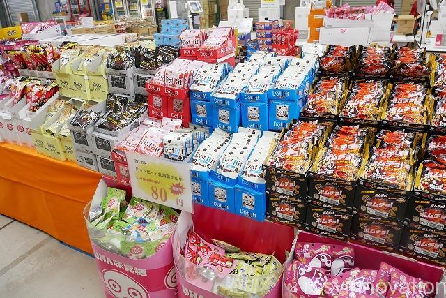 日本一のだがし売り場 (6)アメリカチョコ