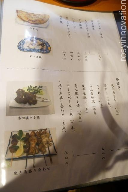 成田家平野店 庭瀬 (12)メニュー7