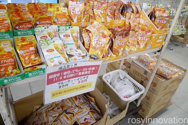 日本一のだがし売り場 (6)瀬戸内