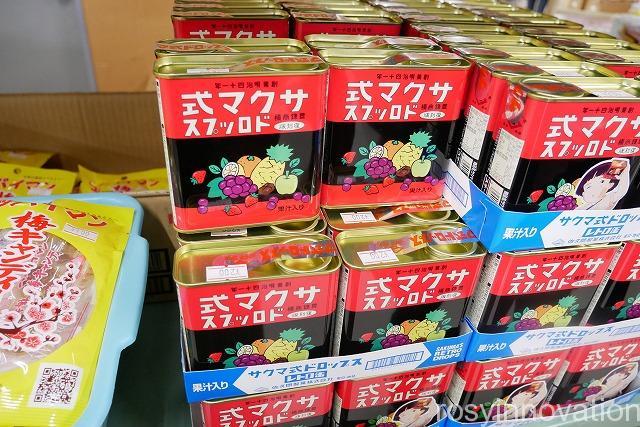 日本一のだがし売り場 (62)火垂るの墓