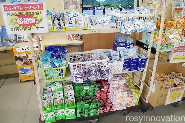 日本一のだがし売り場 (6)安い