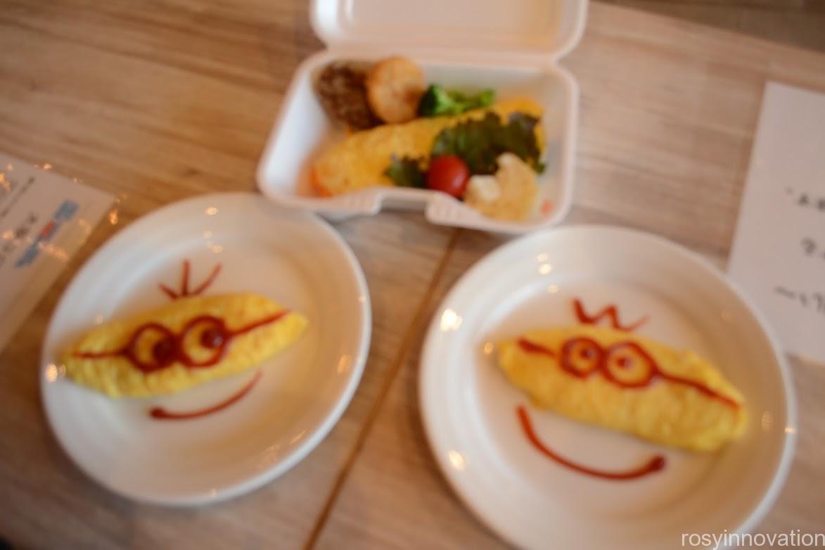 パークフロントホテル (1)朝食