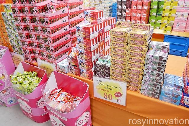 日本一のだがし売り場 (6)えぶりぃバーガー