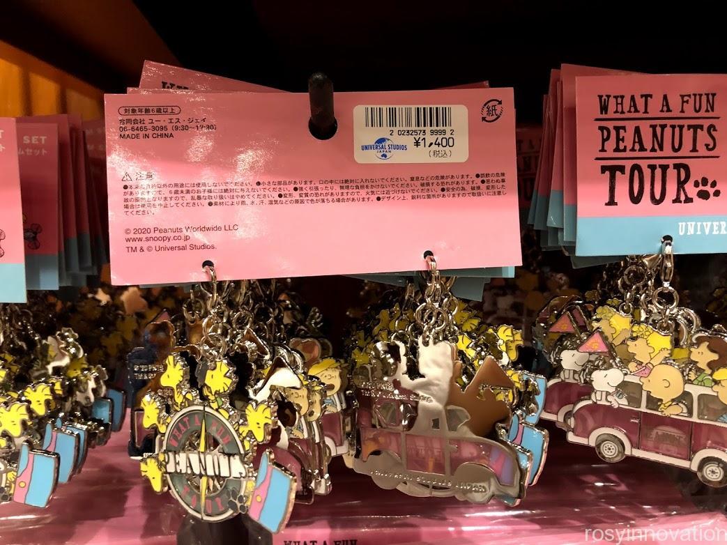 ユニバ スヌーピーグッズ春夏の再販 WHAT A FUN PEANUTS TOUR (0)チャームセット2個
