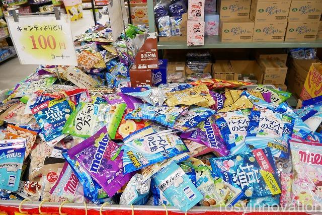 日本一のだがし売り場 (6)飴袋