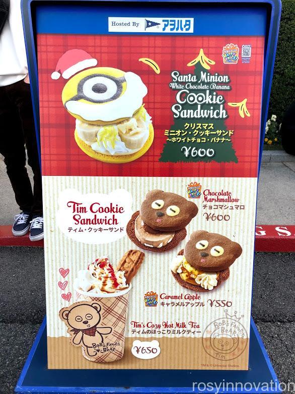 USJクリスマスフードまとめ2020 ミニオンクッキーサンド