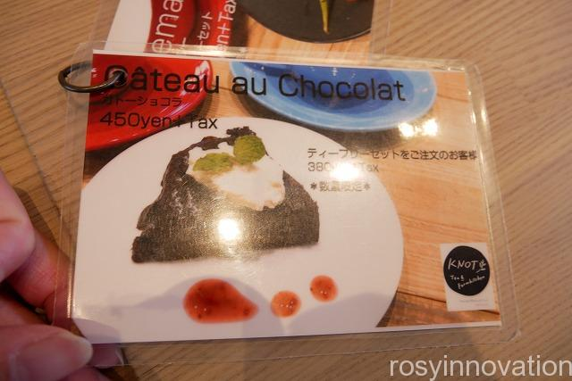 KNOT Tea&Farmkitchen ブランチ北長瀬 (14)ケーキ