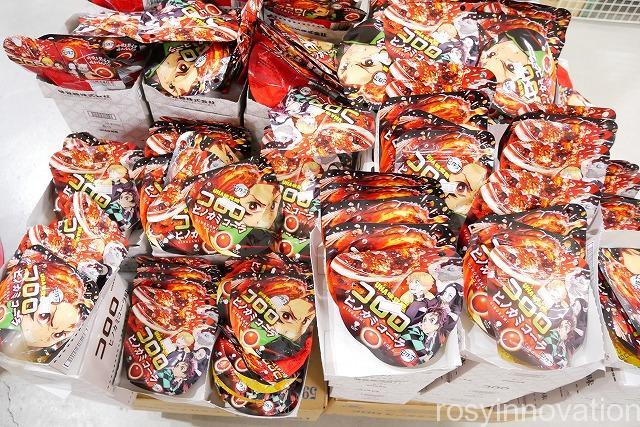 日本一のだがし売り場 (62)鬼滅の刃お菓子