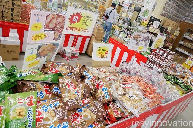 日本一のだがし売り場 (5)