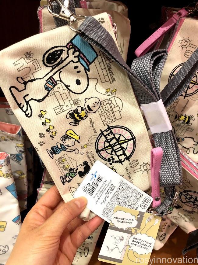 ユニバ スヌーピーグッズ春夏の再販 WHAT A FUN PEANUTS TOUR (0)ショルダーバッグ
