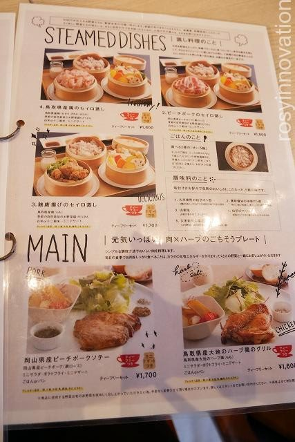 KNOT Tea&Farmkitchen ブランチ北長瀬 (12)メニュー表