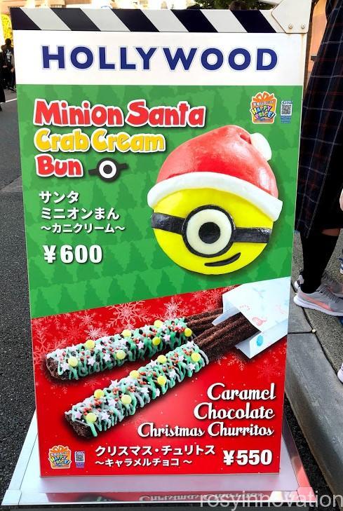 USJクリスマスフードまとめ2020 サンタミニオンまん